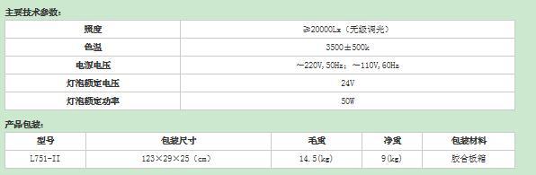 QQ截图20160628131355.jpg